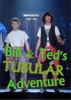 Bill & Ted's Tubular Adventure