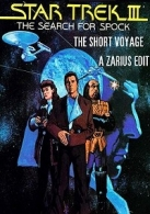 Star Trek III: The Search For Spock - The Short Voyage