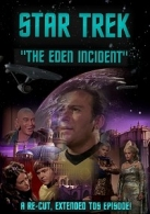 Star Trek: The Eden Incident