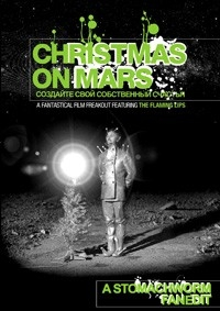 Christmas on Mars (Deluxe Edition)