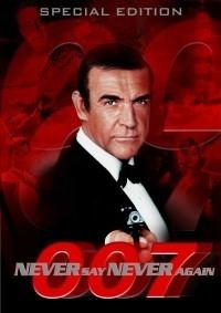 James Bond 007: Never Say McClory Again