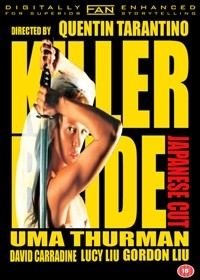 Killer Bride: The Japanese Cut