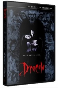 DF017: Bram Stoker's Dracula: Criterion Collection