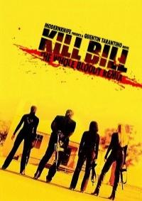 Kill Bill: The Whole Bloody Remix