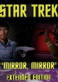 st_mirrorex_front