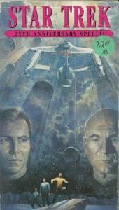 Star Trek: 25th Anniversary Special