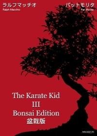 Karate Kid III – Bonsai Edition