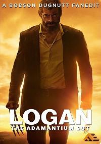 loganad_front