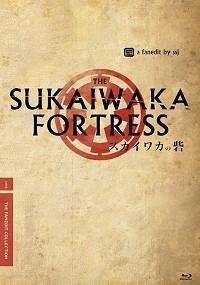 sukaiwaka_front.jpg