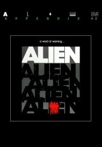 Alien Appendix 2: The Virtual Workprint