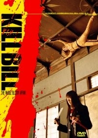 Kill Bill: The Whole Bloody Affair (QtheGaijin Version)