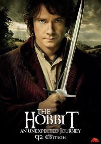 hobbitq21_front