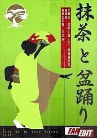 Matcha To Bon Odori (Green Tea and the Spirit Dance)