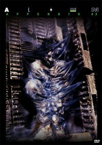 Alien Appendix 3: The Alien Archive