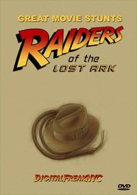 DF002: Great Movie Stunts: Raiders of the Lost Ark