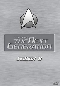 Star Trek: The Next Generation - Season 8