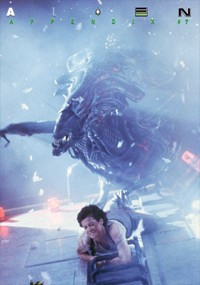 Alien Appendix 7: The Alien Saga Archive
