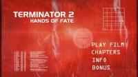 Terminator 2 - Hands of Fate (fanedit) - DVD Main Menu